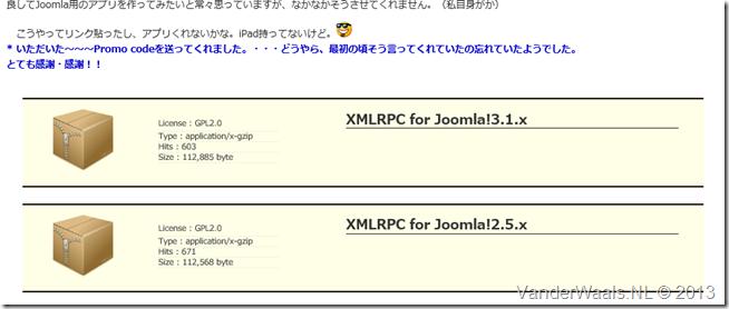 Blogger XMLRPC voor Joomla
